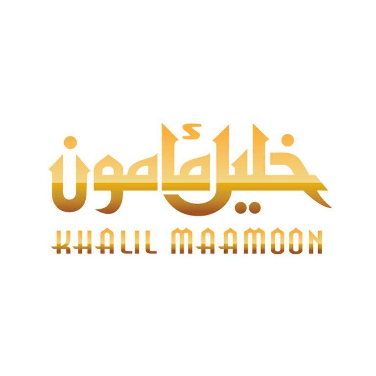 Elite Vape Khalil Marmoon Hookah